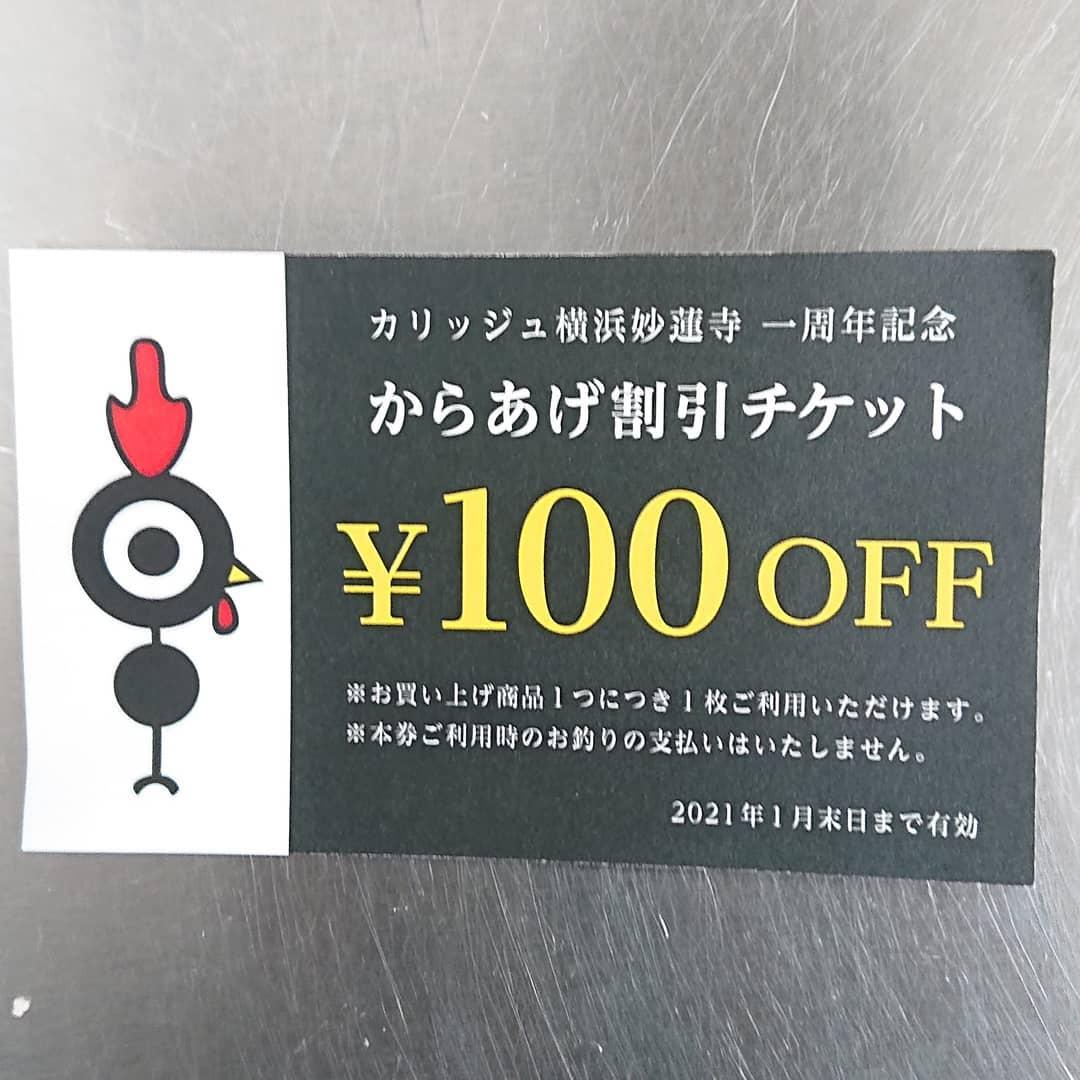 100_off