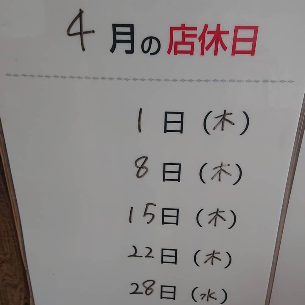4-holiday